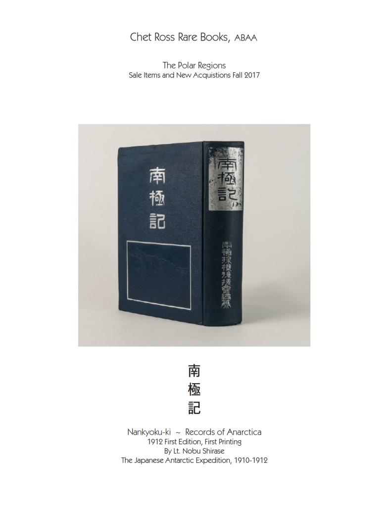 2017 Fall Catalog Polar Books